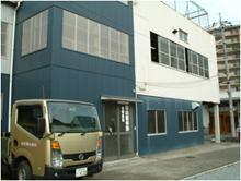 檜山製作所